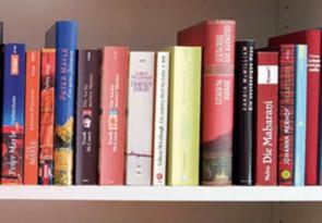 Bücher, Lesen, Förderung der Gemeinschaft in der Harabau e. V.