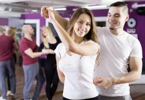Tanzen, Geselligkeit, Fitness