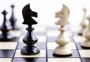 Schach, Fortgeschrittene, Geselligkeit, Denksport